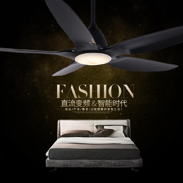 木可家52-FXB636灯饰品牌加盟吊灯带风扇简约风