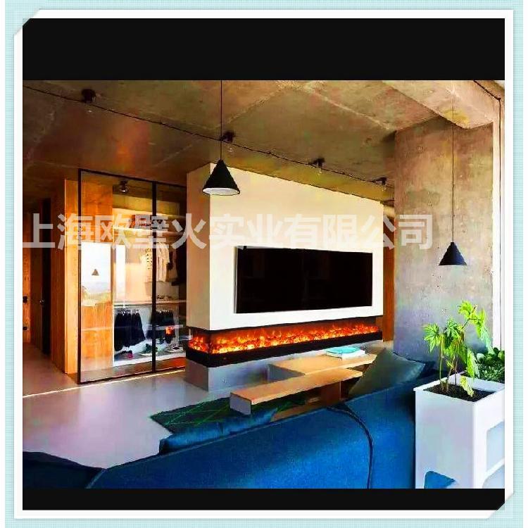 【上海欧壁火】电子壁炉 壁炉设计服务 精美壁炉仿真火焰