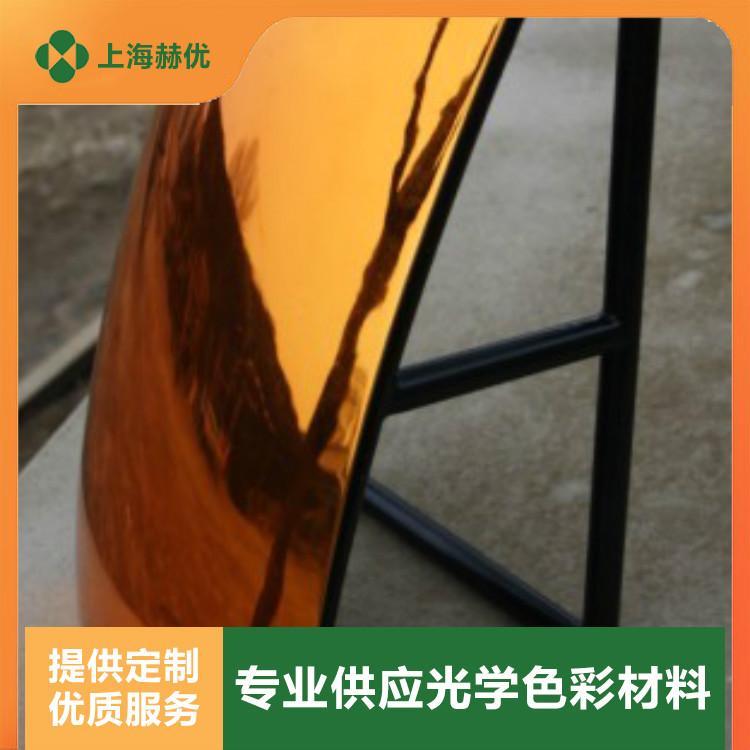 上海赫优 浓缩糖果漆 变色漆变色粉批发 优质厂家 品质保证