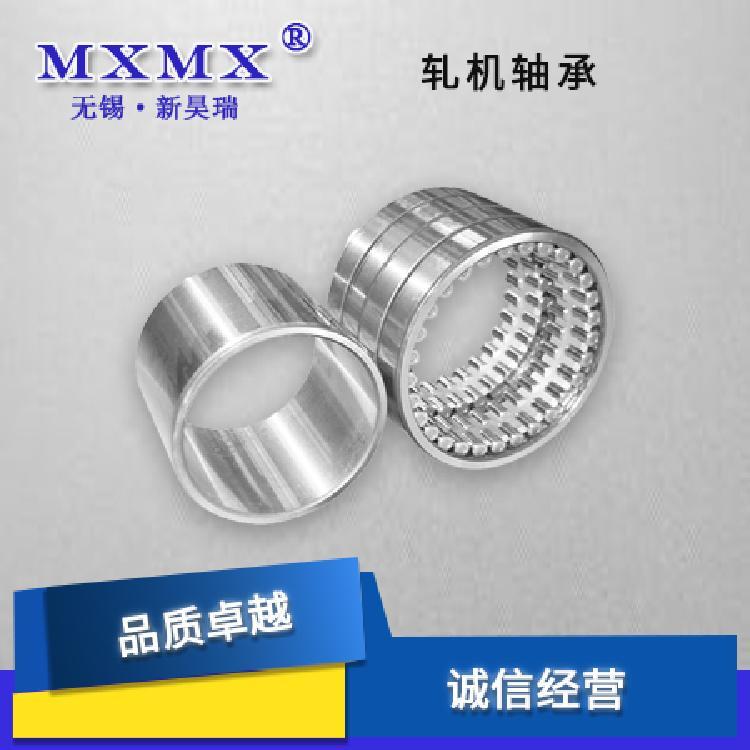 无锡MXMX 轧机用 FC6890250 轧机轴承 各种型号齐全 欢迎咨询