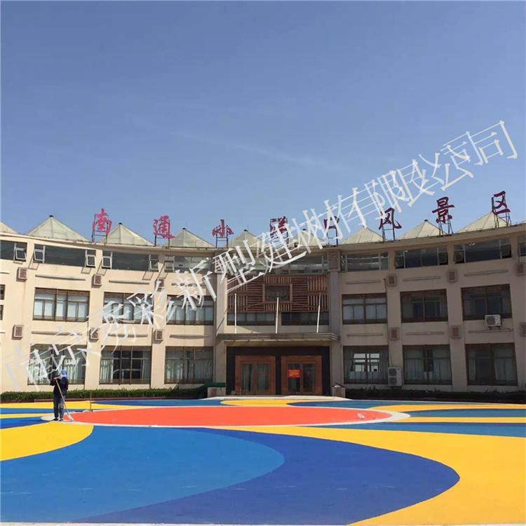 好地坪 秀彩造 彩色透水混凝土 透水混凝土  10年铸就高品质 源头实力工厂 价格低