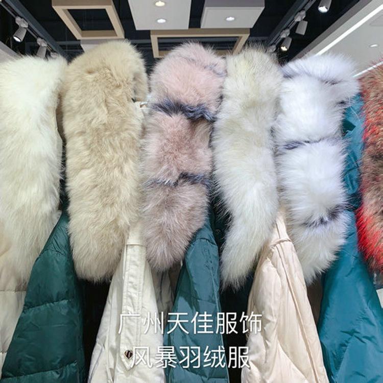 纳纹棉麻品牌,品牌衣服折扣,女装折扣店批发