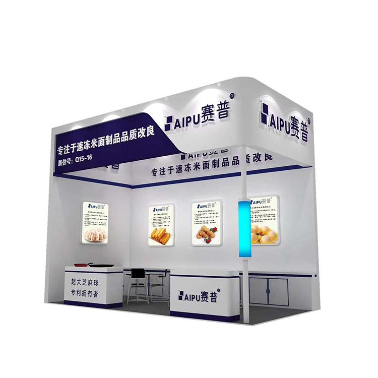 山西食品添加剂  江西速冻食品改良剂  怡洋专注于添加剂研发生产销售