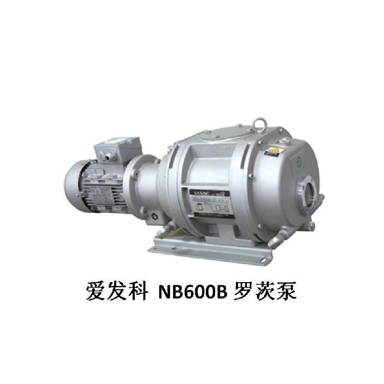 爱发科NB600B罗茨真空泵机组,真空泵直销