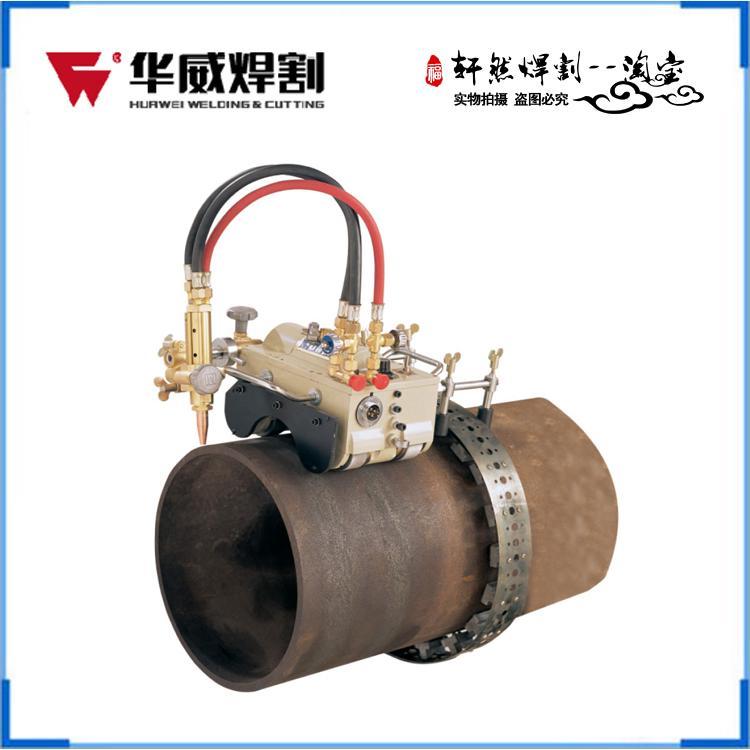 上海华威CG2-11磁力管道切割机上海华威CG2-11磁力切割机