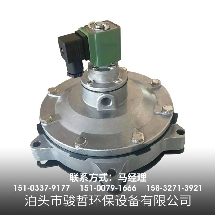 除尘配件电磁脉冲阀现货批发 高效率喷吹清灰脉冲阀 型号规格齐全