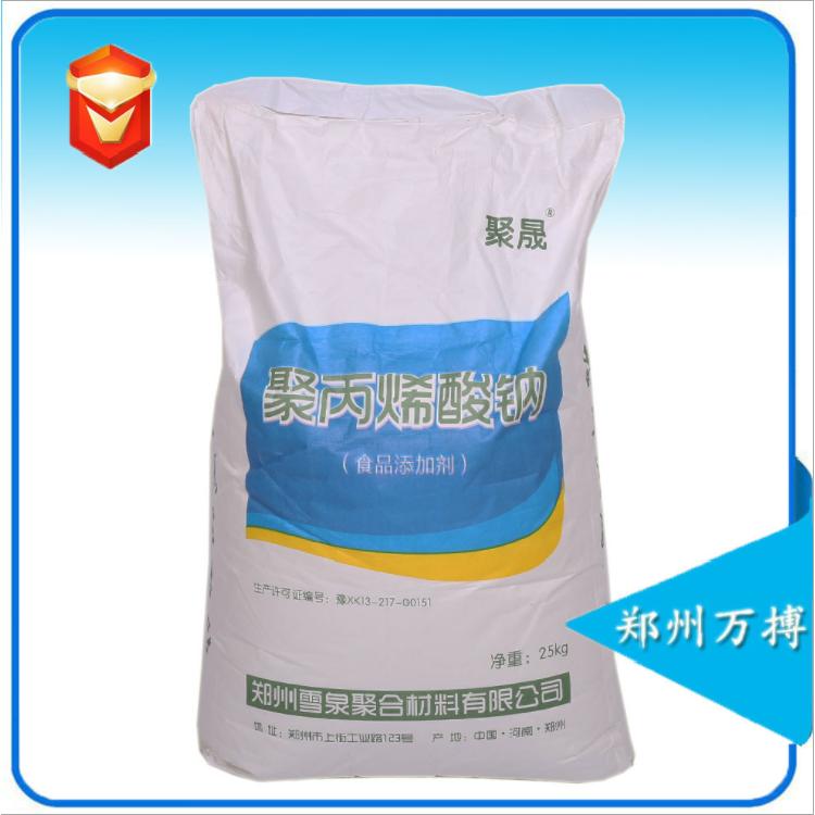 供应食品级 聚丙烯酸钠 透明增稠剂冰袋人造雪 交联聚丙烯酸钠