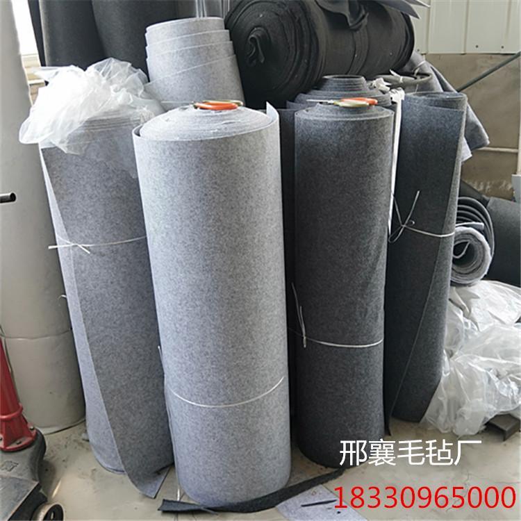 临汾市工厂直销大化化纤毛毡 涤纶化纤毡 工业漂白毛毡 定做涤纶化纤无纺布