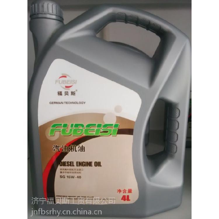 中负荷工业闭式齿轮油工业润滑油福贝斯厂家批发零售