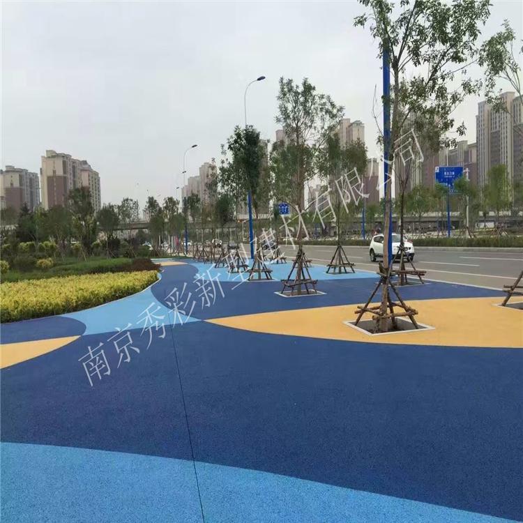 秀彩地坪 南京彩色透水混凝土 透水混凝土施工 专业团队 源头实力工厂 价格低
