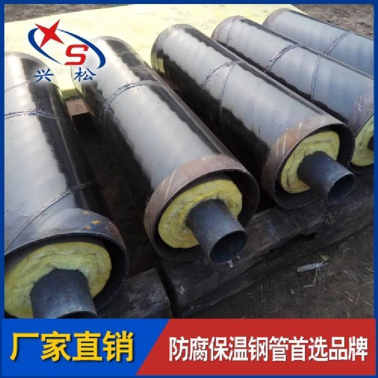 加工生产;蒸汽直埋保温管道 蒸汽直埋钢套钢保温管 蒸汽直埋钢套钢保温管道 直埋蒸汽保温管
