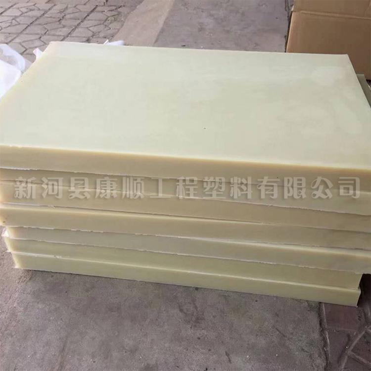 定制含油MC尼龙板材 PA高耐磨塑料衬板可裁切