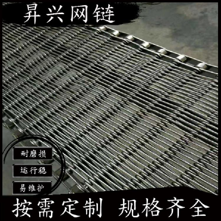 昇兴供应耐低温输送网带 速冻螺旋输送带 穿杆链网带