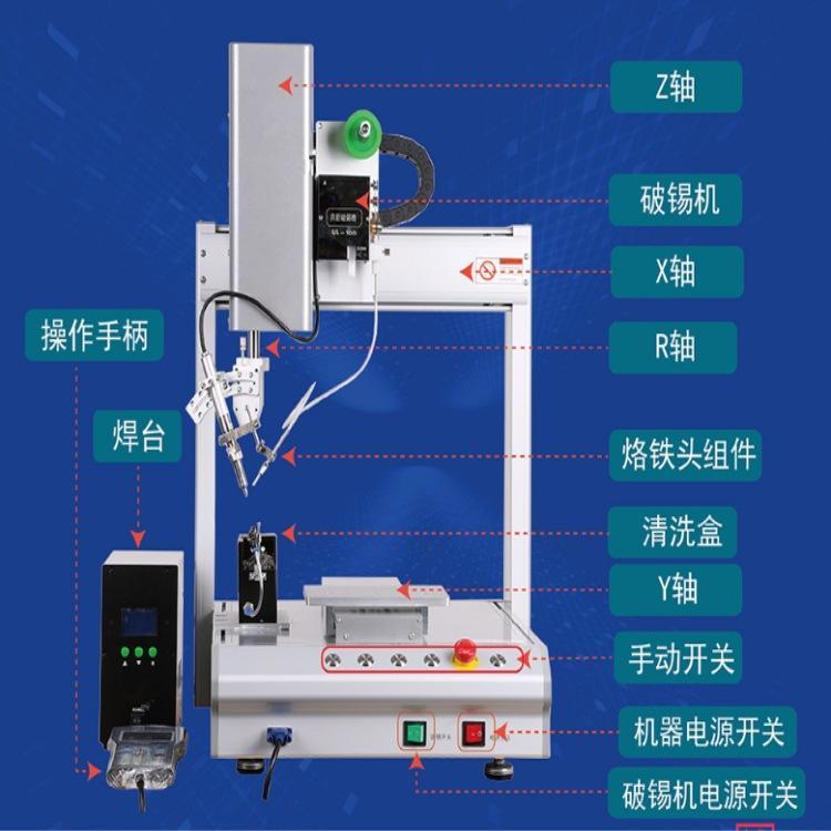 深圳优络自动焊锡机331,331R代替人工焊锡