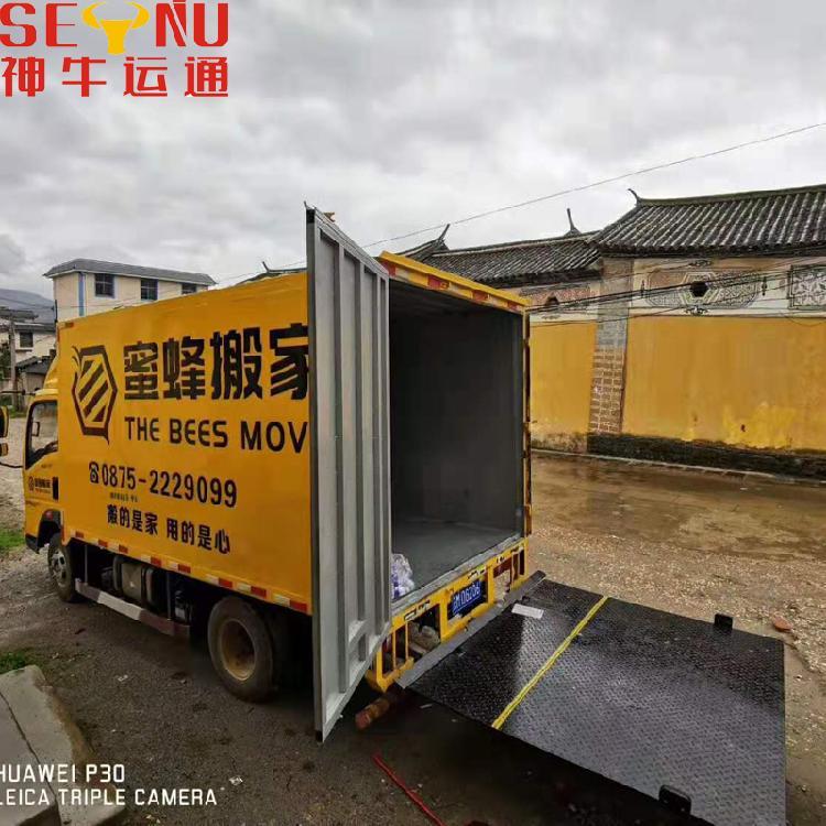 厂家直销4.2米箱货尾板高栏货车反光液压升降尾板