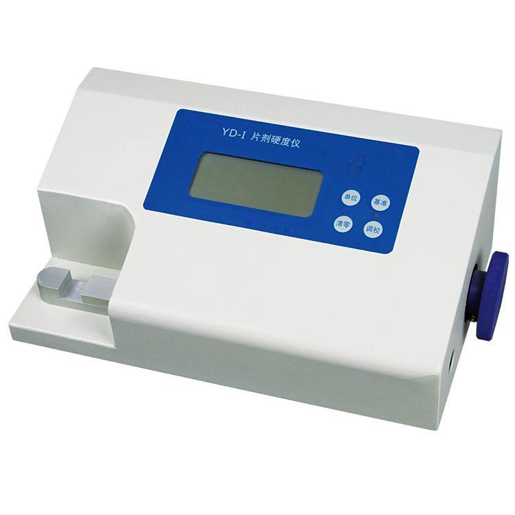 北京新诺YD-I片剂硬度仪 YD-II片剂硬度测试仪 YD-III片剂压碎硬度测定仪 符合药典