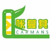 苏州浩宇鑫新材料股份有限公司