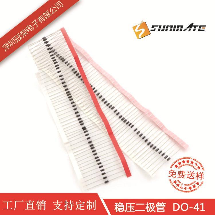 免费送样 FR05-12 FR05-14 直插高压整流二极管 0.5A DO-41封装 高品质