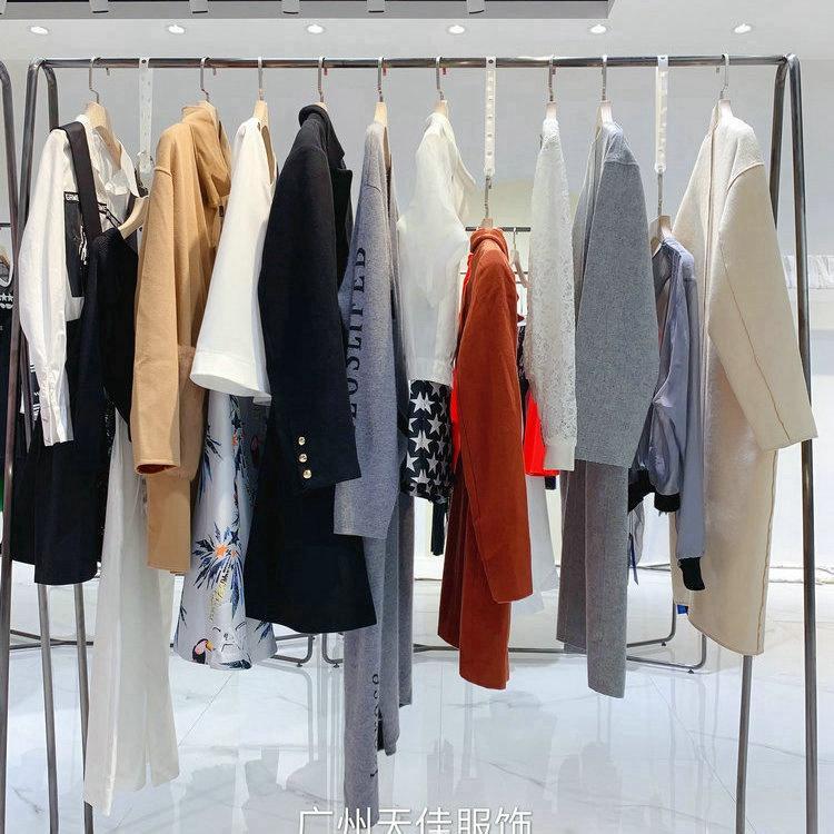 一三国际折扣货源,品牌服装折扣,时尚品牌女装批发