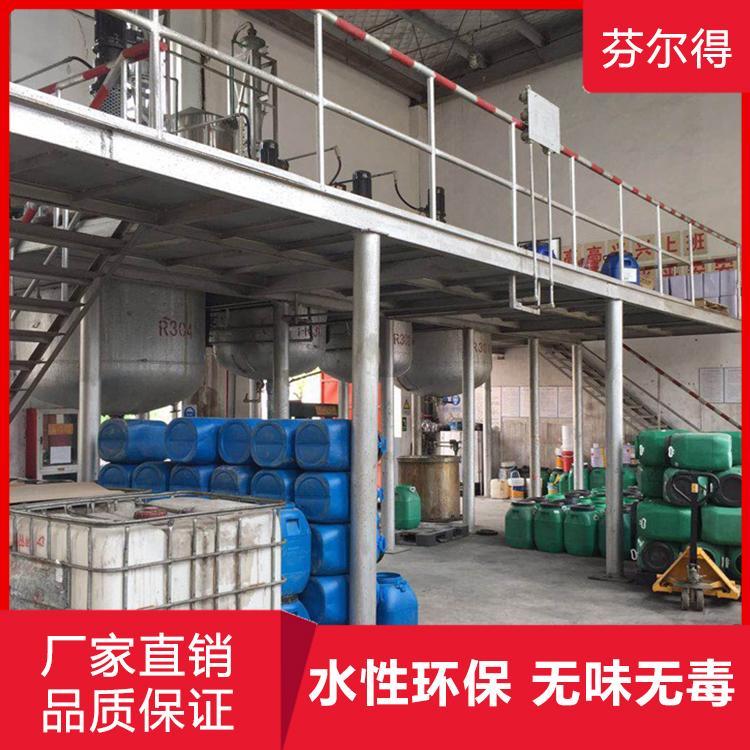 【昆山芬尔得】苏州水性胶专业配方技术质优价廉货源充足专业快速