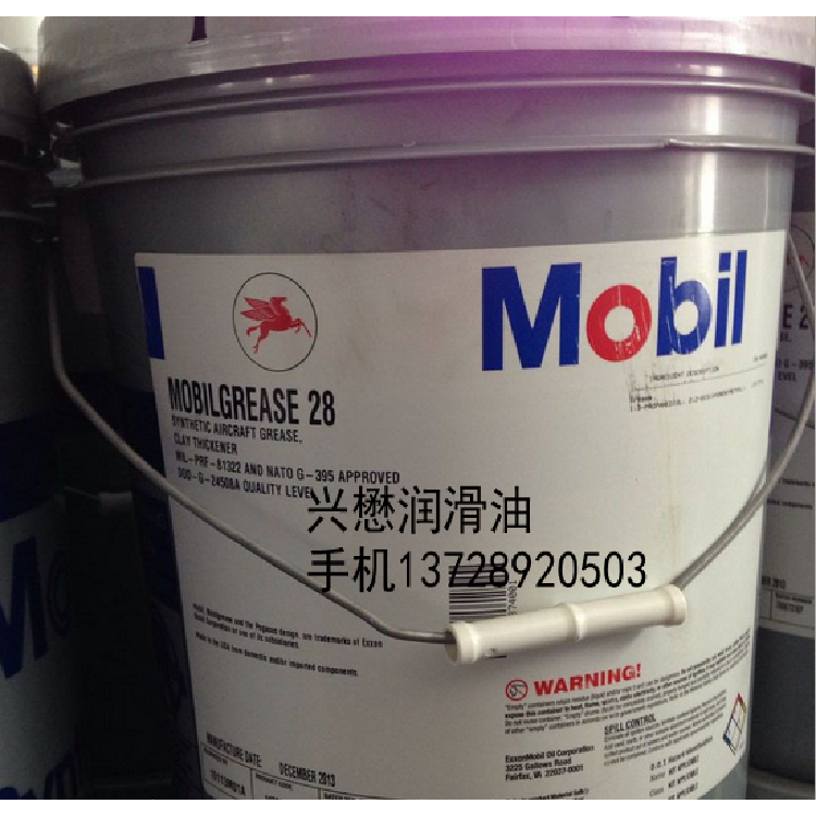 美孚力图H46抗磨液压油 美孚液压油Nuto H 46、32/68/100/150 美孚工业润滑油