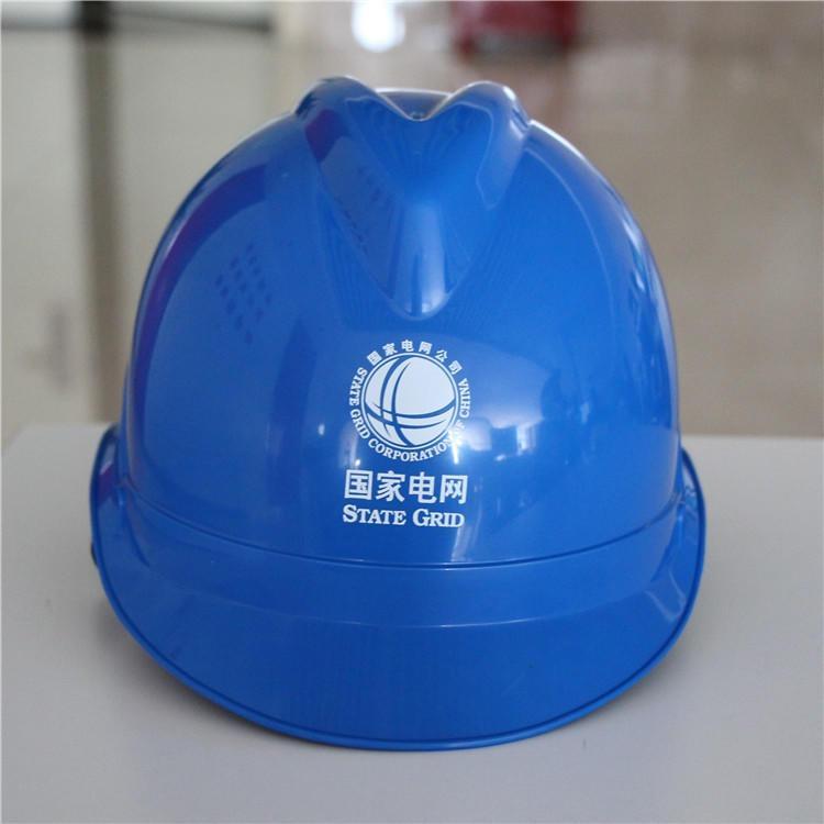 河北龙海电力 供应透气安全V型安全帽 防砸装修作业保护帽  电工防护头盔
