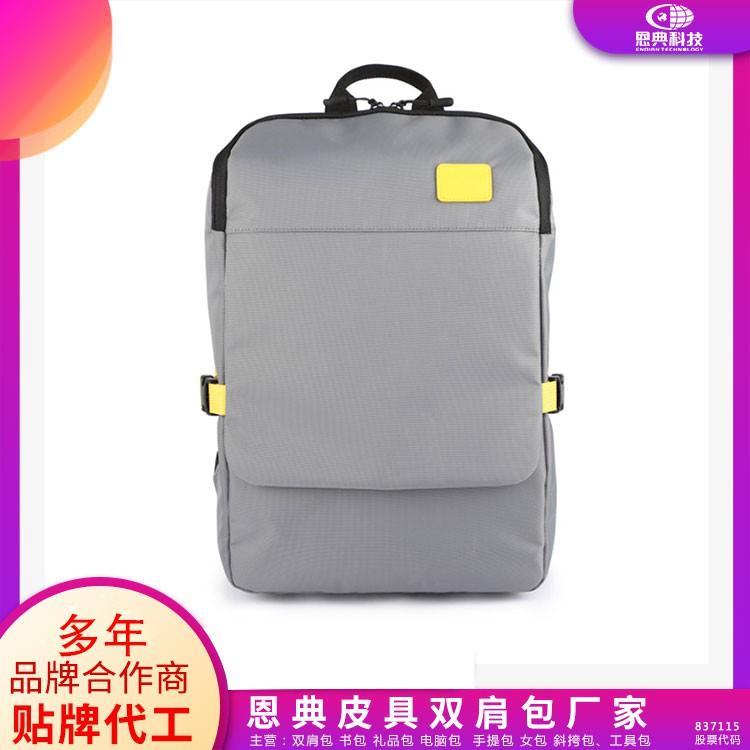产地货源防水包 大容量双肩包定制logo 休闲尼龙背包