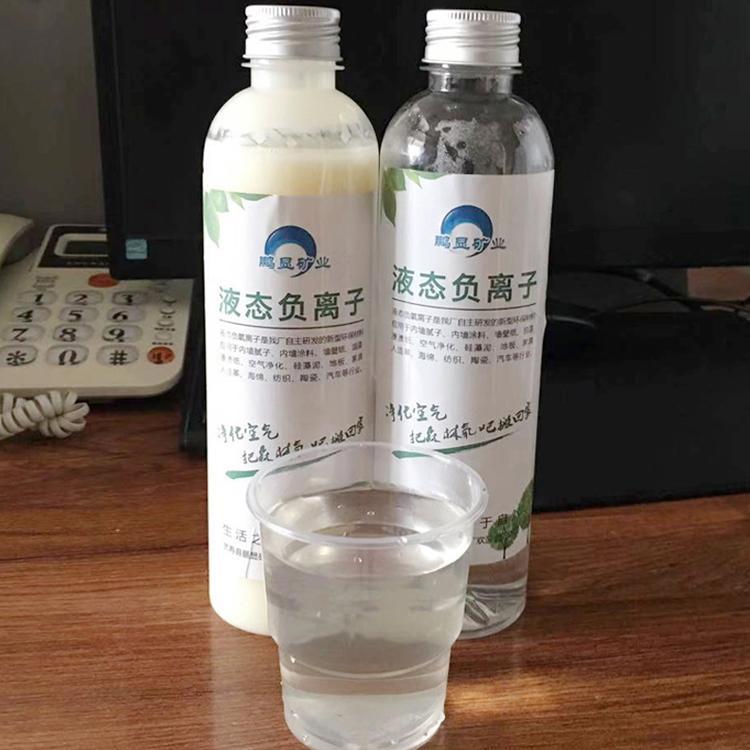 液态负离子应用 浸塑纸除甲醛用负离子浓缩液