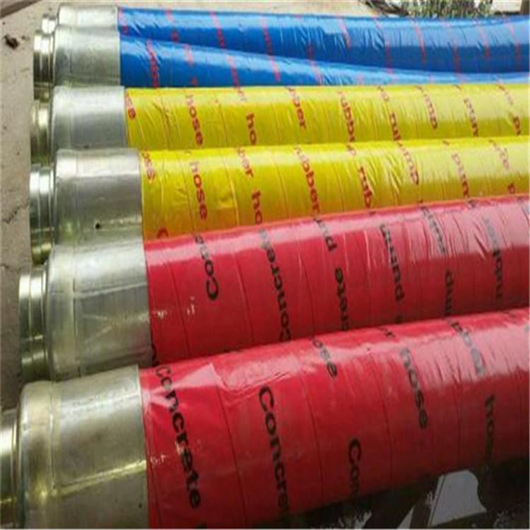加工定制混凝土胶管 台车专用胶管 泵车专用胶管 质量保证