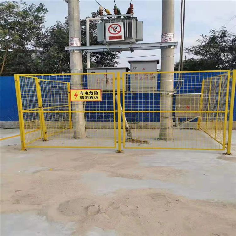 仁洋直销 工地基坑防护网 工地基坑防护栏 临边安全围栏 欢迎咨询