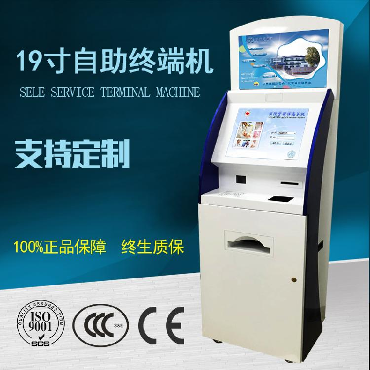 恩腾 网银体验机 银行填单机 自助服务终端 查询缴费一体机