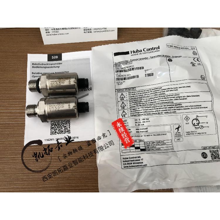 瑞士富巴压力传感器528.9310030411 现货供应