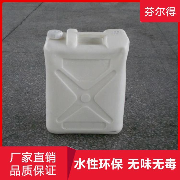 【昆山芬尔得】水性工业漆 水性醇酸防锈漆 机械漆货源充足实用好用持久耐用服务周到