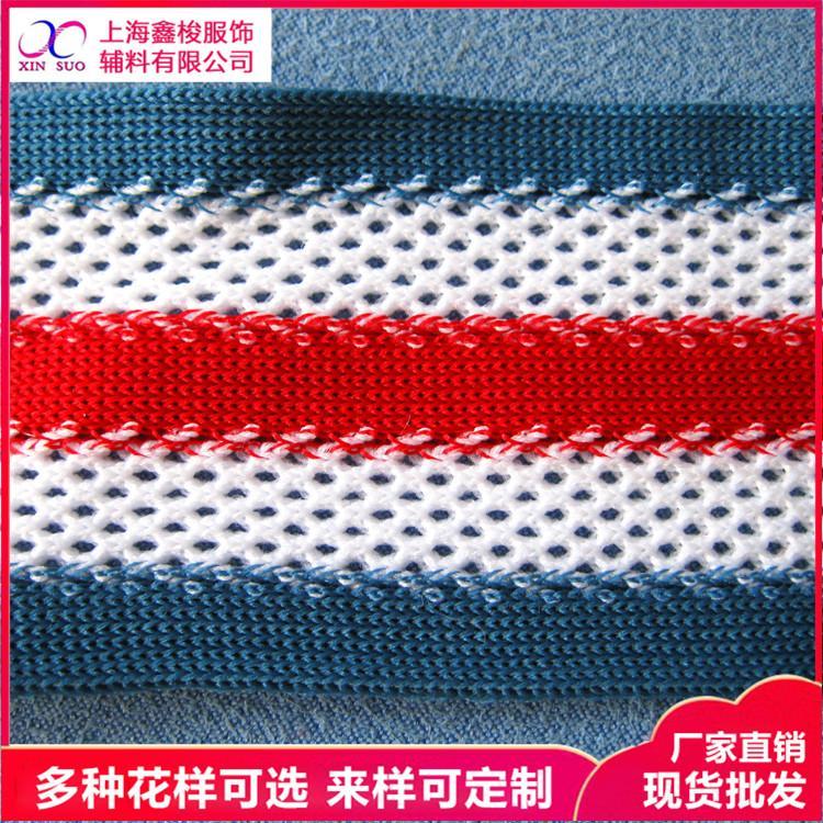 厂家直销织带 生产厂家上海供应弹力带裤腰带质量好规格多交货快