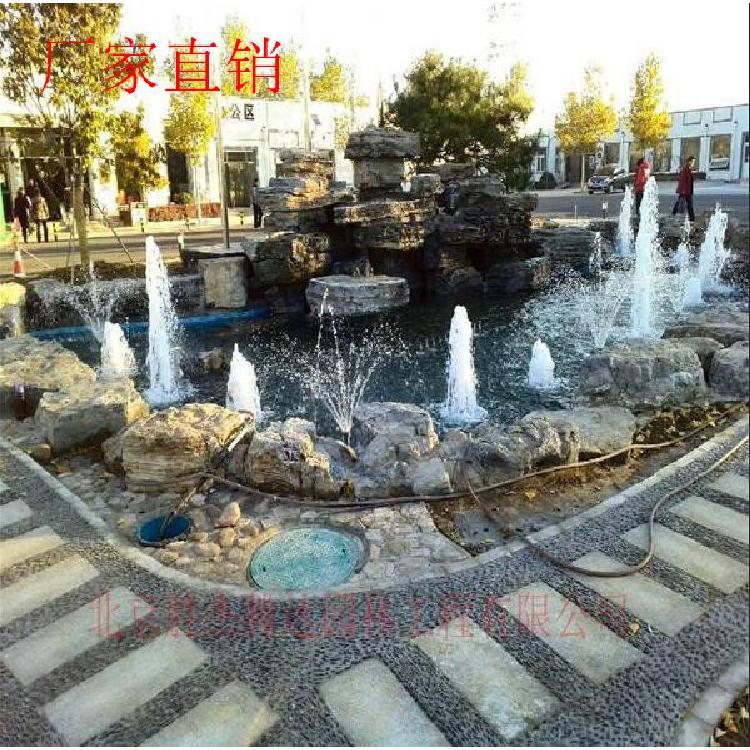 假山石批发  假山制作  喷泉施工 水幕墙制作