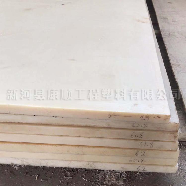 厂家生产各种规格本色 黑色 绿色尼龙板库存多 价格便宜