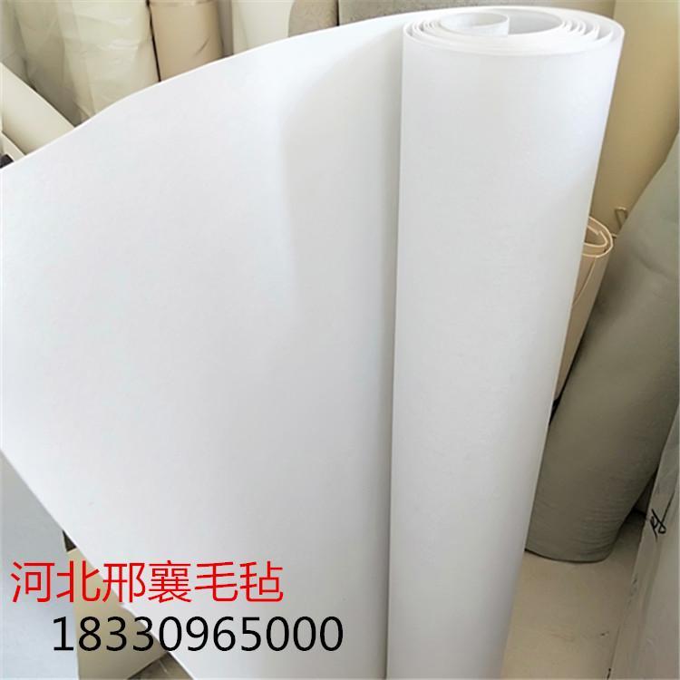 晋城市工厂直销大化化纤毛毡 涤纶化纤毡 工业漂白毛毡 定做涤纶化纤无纺布