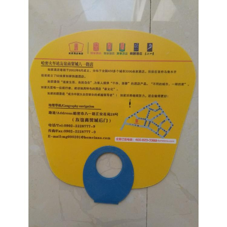 山西晋城扇子定制logo
