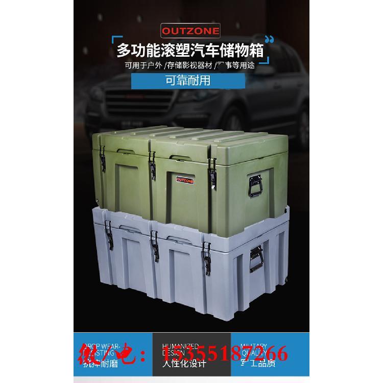 厂家直销军工塑料密封箱 摄影器材用工具箱 军工设备弹药储存箱价格