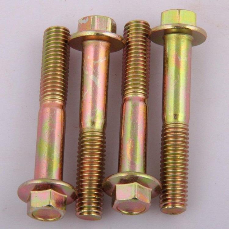 货批发4.8级 8.8级 10.9级六角法兰面带齿法兰螺栓