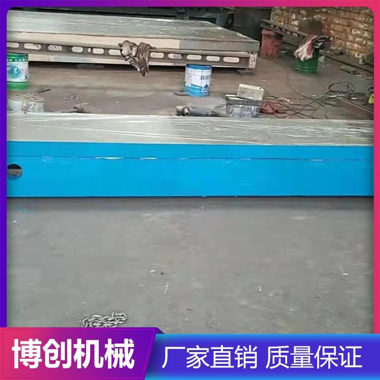 铁地板多孔 铸铁平台 博创厂家直销 厂家 划线T型槽平台