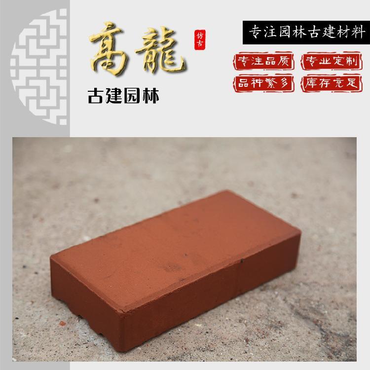 真空烧结砖,烧结砖价格,陶土砖厂家_高龙
