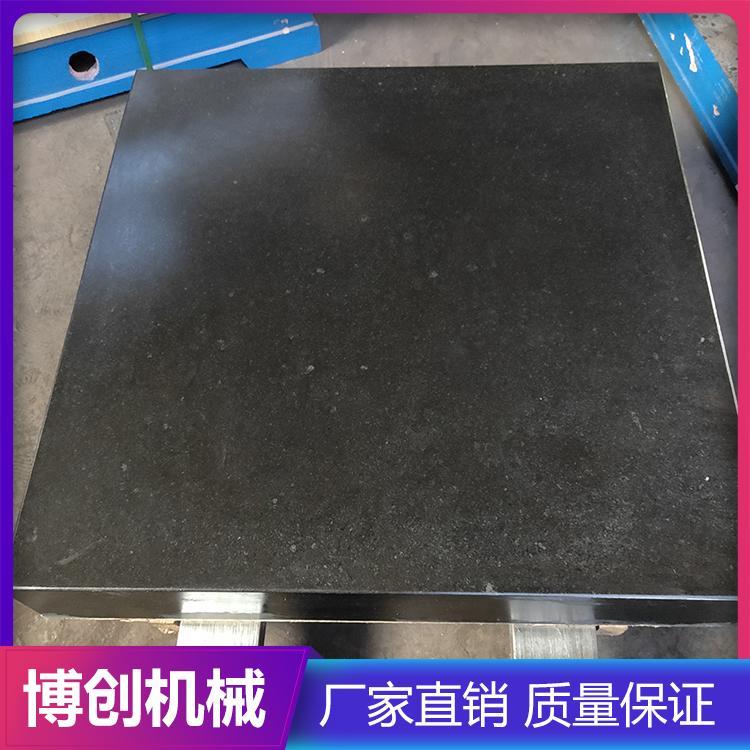 天然大理石平台 检验检测花岗石平板高精度测量