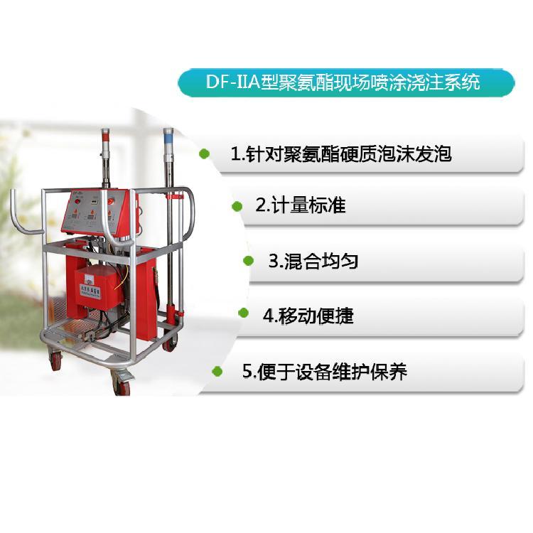 多功能聚氨酯发泡设备价格 多功能聚氨酯发泡设备厂 宏源新防水