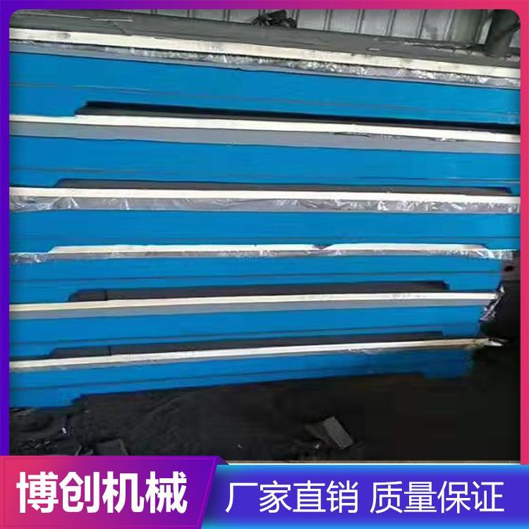 厂家直销博创机械 支持定制铸铁平台 多规格 铸铁平台