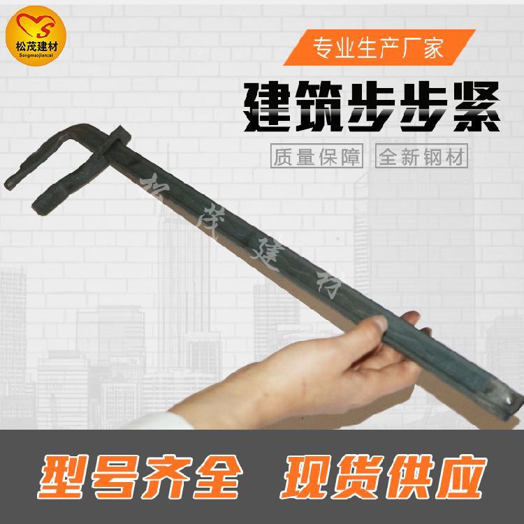 步步紧生产厂家 镰刀卡 步步紧80cm长 松茂建材