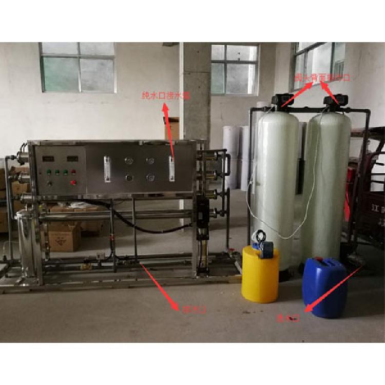 工业水 生活用水 软化水设备厂家