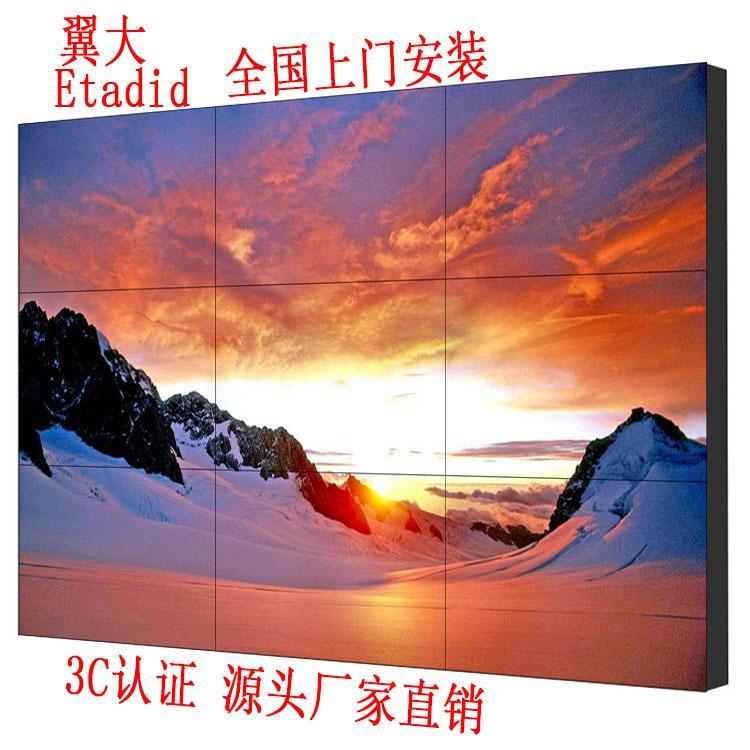 江苏厂家直销液晶无缝拼接大屏幕商用显示屏监控会议室大屏 全国上门安装