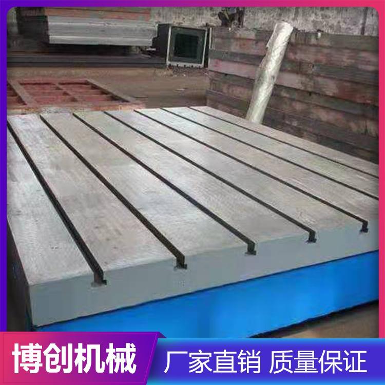 厂家直销博创机械 支持定制铸铁平台 多规格