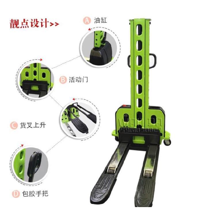 津鼎動力便攜式電動叉車 單臂自體登高車 廠家直銷小型電動叉車